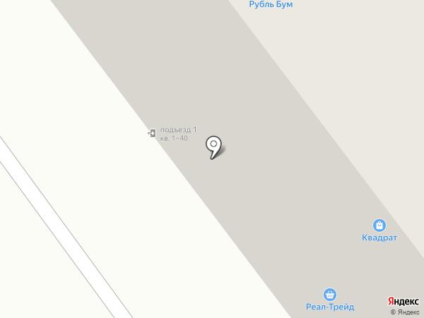 Цирюльня на карте Тамбова