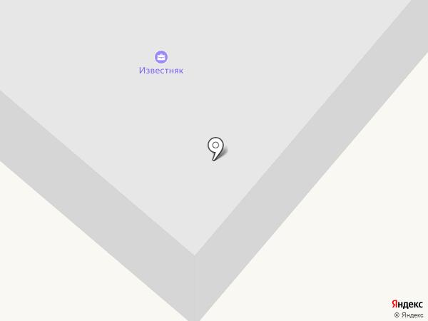 Известняк на карте Строителя