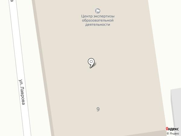 Центр экспертизы образовательной деятельности на карте Тамбова