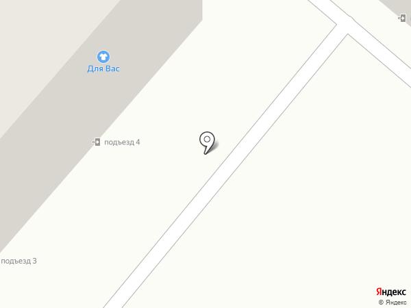Ателье для Вас на карте Тамбова