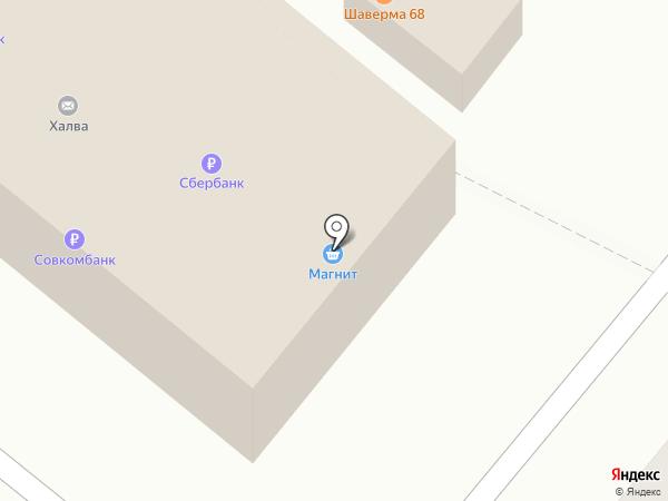 Магнит Косметик на карте Тамбова