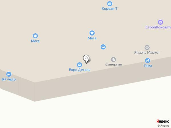 Магазин автозапчастей для импортных грузовиков на карте Тамбова