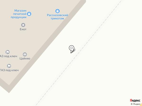 Тамбовтеплоэнергоресурс, ОГУП на карте Тамбова