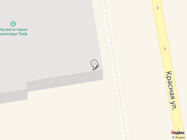 Музей истории шоколада на карте Тамбова