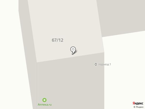 Пандора на карте Тамбова