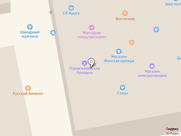 Магазин свадебных товаров на карте Тамбова