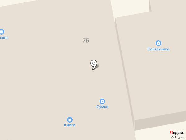 Магазин элитной бижутерии на карте Тамбова