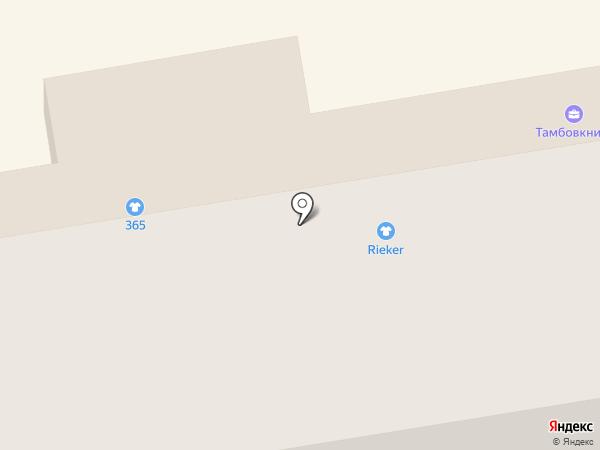 Rieker на карте Тамбова