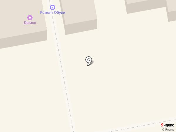 Мастерская по ремонту обуви на карте Тамбова