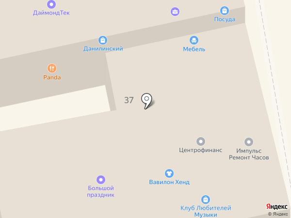 Полезные мелочи на карте Тамбова