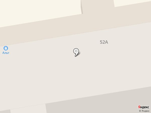 RALF RINGER на карте Тамбова