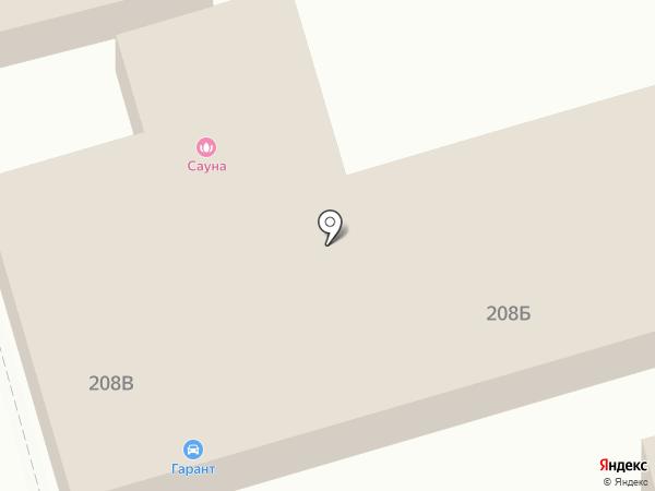 Кристина на карте Красненькой