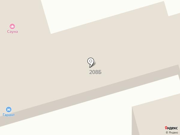 Автомойка на карте Красненькой