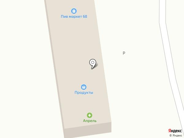 Рапунцель на карте Строителя