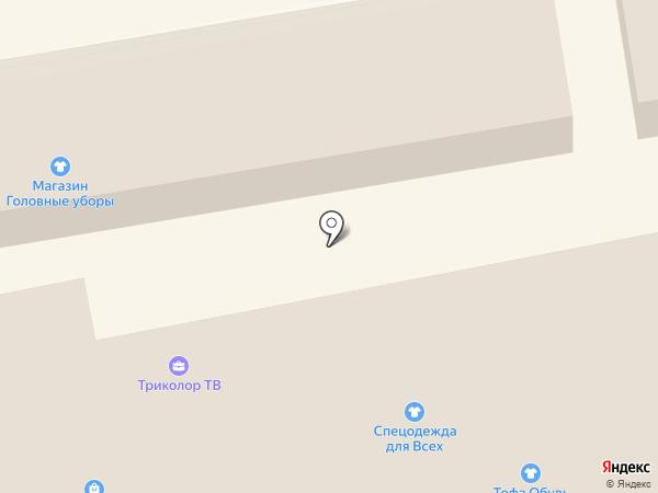 Магазин головных уборов и детской обуви на карте Тамбова