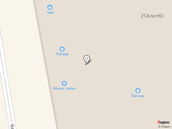 Сувенирка на карте Тамбова