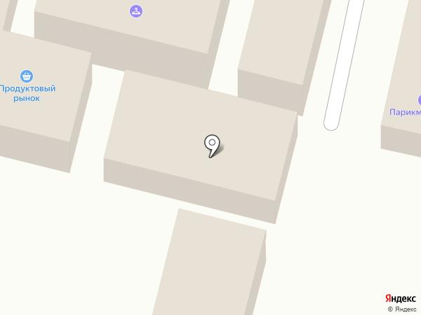 Магазин бытовой химии на карте Строителя