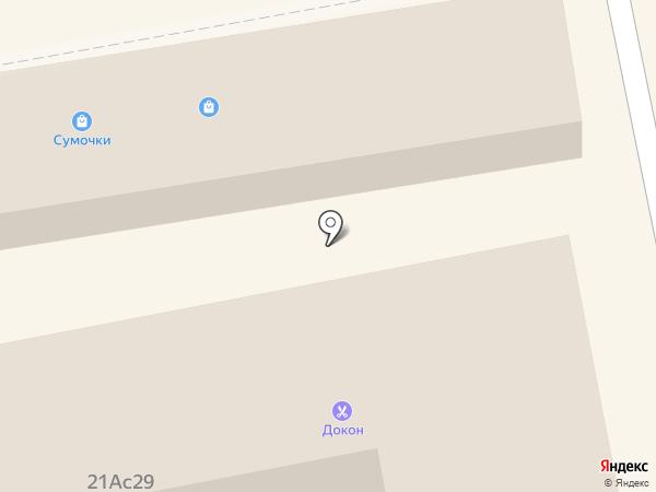 Магазин женских курток на карте Тамбова