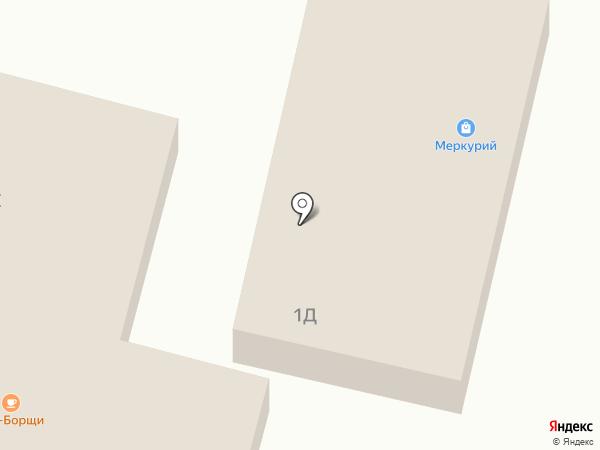 Парикмахерская на ул. Центральный микрорайон на карте Строителя
