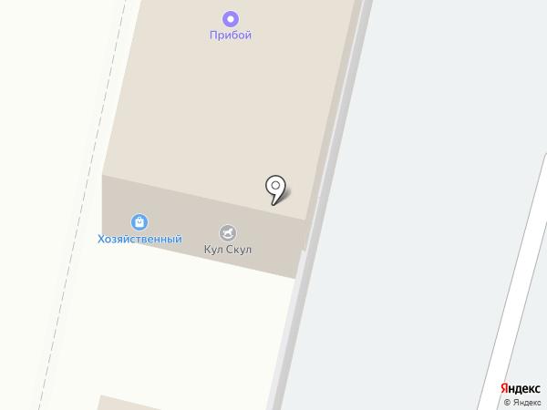 Магазин товаров для дома на карте Строителя
