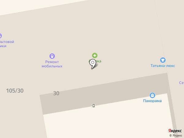 Магазин сувенирной продукции на карте Тамбова
