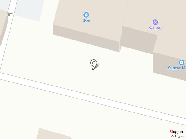 Фея на карте Строителя