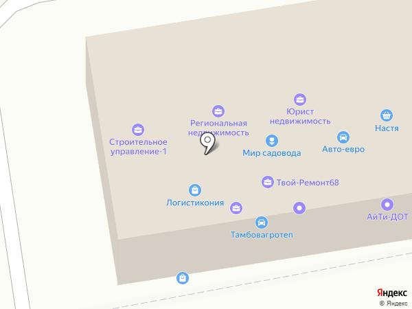 Мир садовода на карте Тамбова