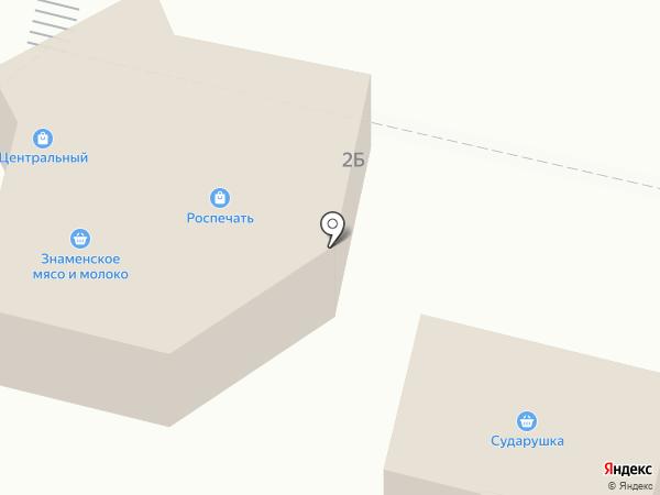 Апрель на карте Строителя