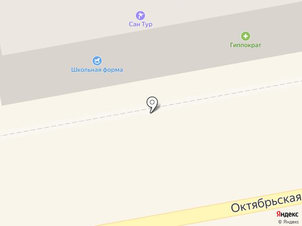 Нотариус Воеводина Е.А. на карте Тамбова