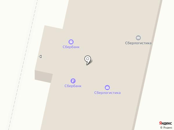 Платежный терминал, Сбербанк, ПАО на карте Строителя