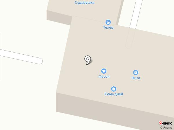 Магазин овощей и фруктов на карте Строителя
