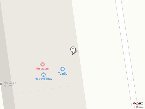 Home Textile на карте Тамбова