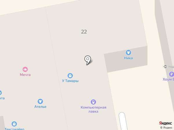 У Тамары на карте Тамбова