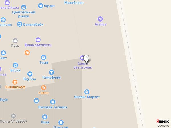 Тамбовский центральный рынок на карте Тамбова