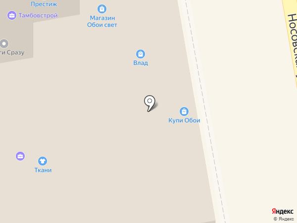 Русь на карте Тамбова