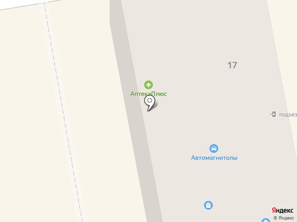 Магазин обоев на карте Тамбова