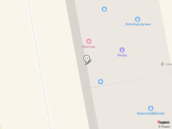Дом хлопка на карте Тамбова