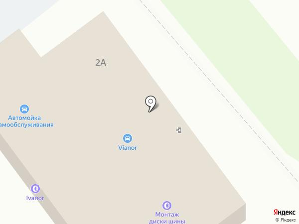 Vianor на карте Тамбова