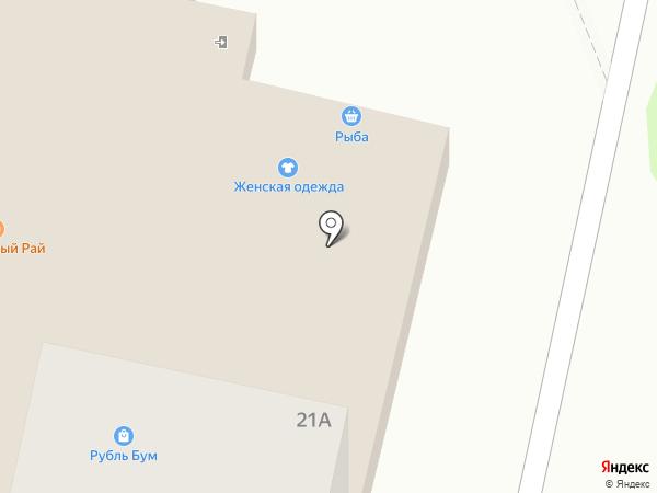 Аптечный пункт на карте Строителя