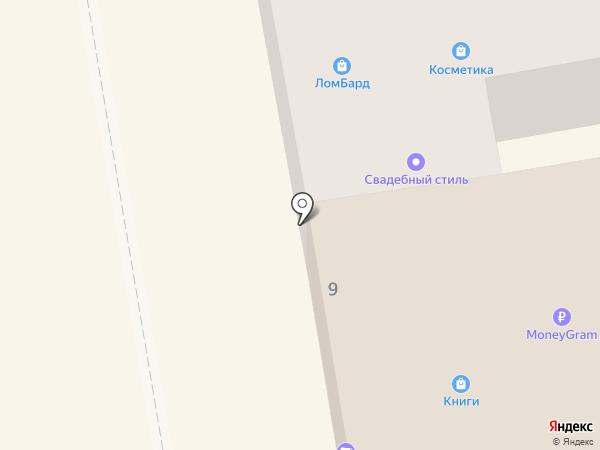 Ювелирный салон на карте Тамбова