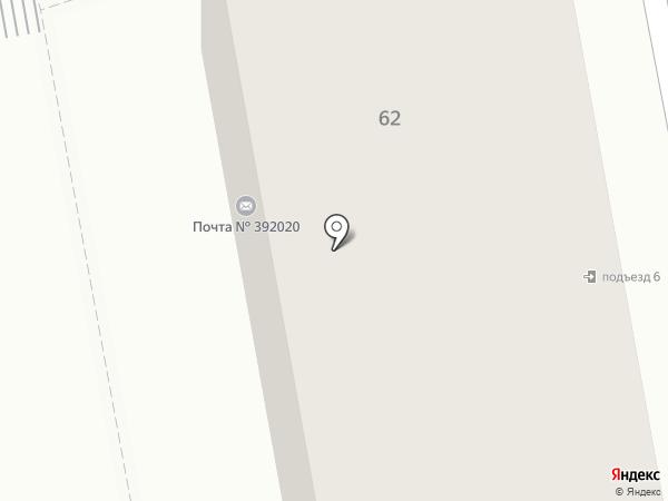Отделение почтовой связи №20 на карте Тамбова