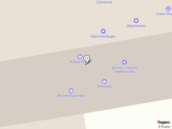 Креатив бюро на карте Тамбова