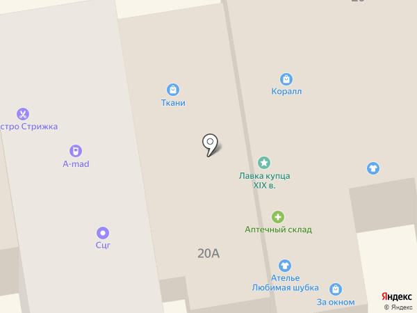 Магазин тканей на карте Тамбова
