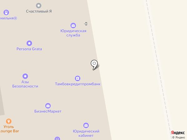Mua Studio на карте Тамбова
