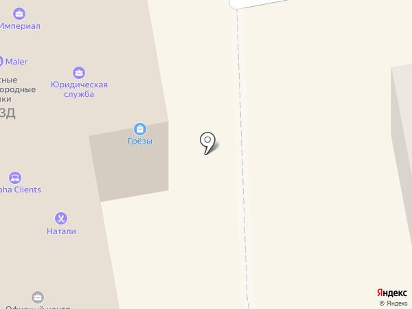 ПОСЕЙДОН на карте Тамбова