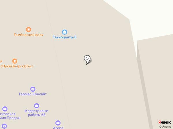 Грундфос на карте Тамбова