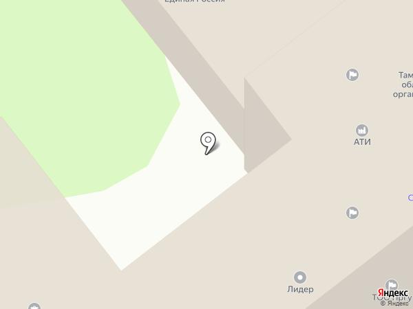 ТООП на карте Тамбова
