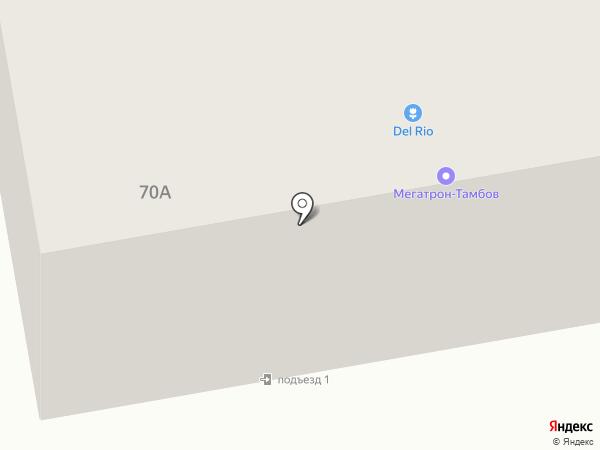 Мегатрон-Тамбов на карте Тамбова