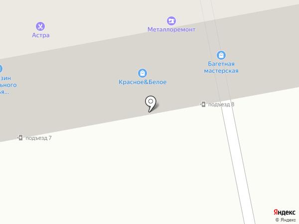Диагностический кабинет на карте Тамбова