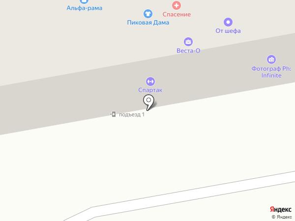 Амстердам на карте Тамбова